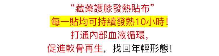 xiangq_13.jpg